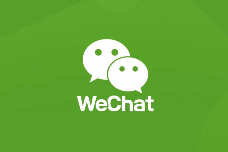 Wechat IP調査